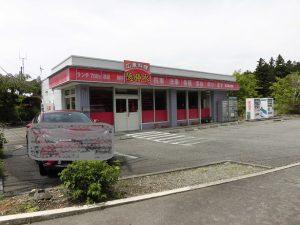 売中古店舗(御殿場市東田中)